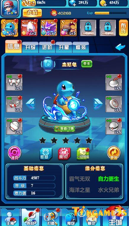 pokemon h5 fre tool gm 4
