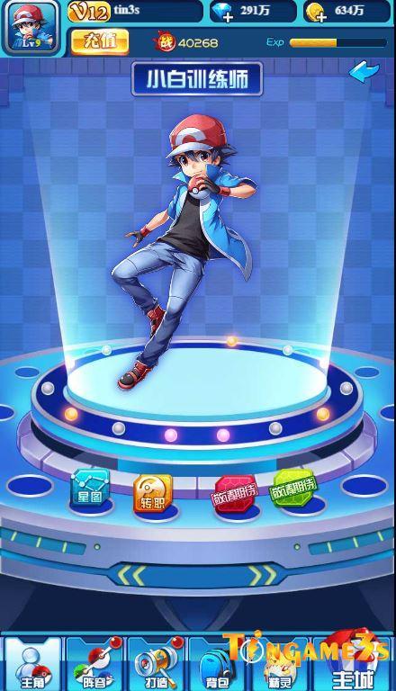 pokemon h5 fre tool gm 2